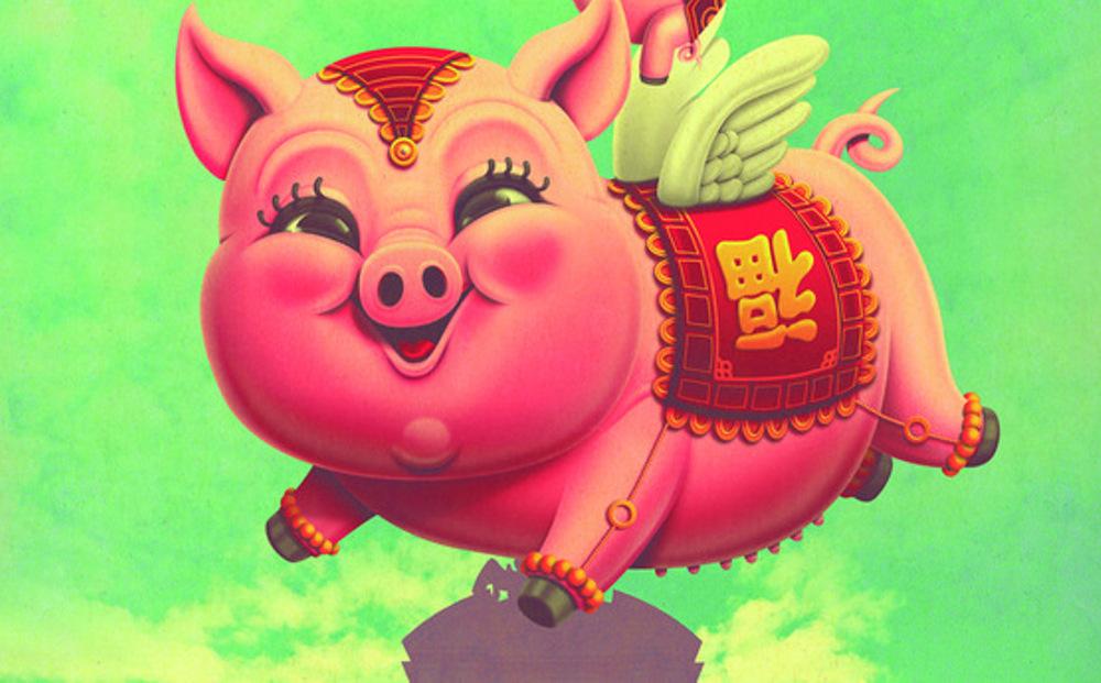 1-ano-nuevo-chino-madrid-kXqG--1248x698@abc